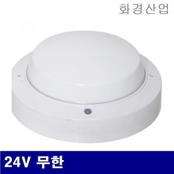 화경산업 8970608 차동식열감지기 24V 무한 (1EA) 상품이미지