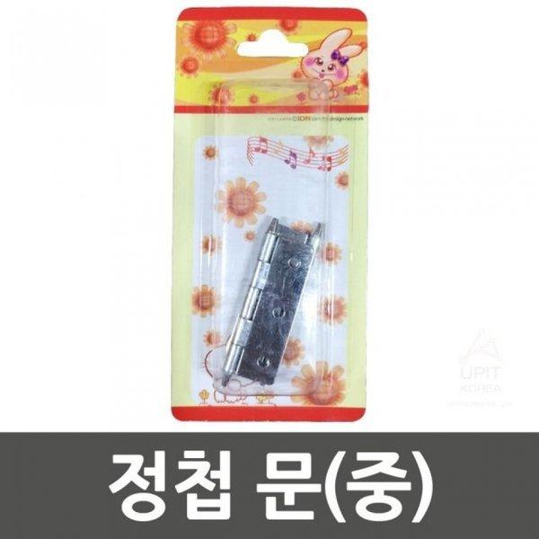 레이텍)정보보호보안기(23w Inch  16대9)-박스(5개입) 상품이미지