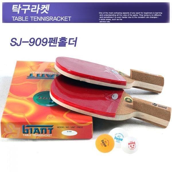 자이언트 탁구라켓 15000SJ-909P (1SET) 상품이미지