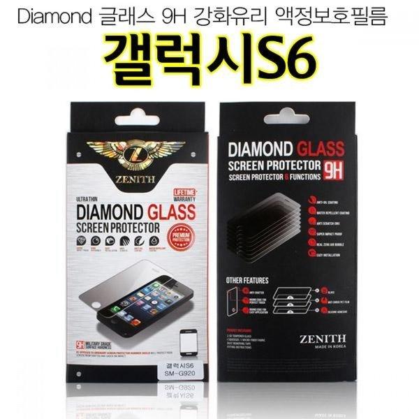 Dia 갤럭시S6 강화유리 액정보호필름 G920 지문방지 9 상품이미지