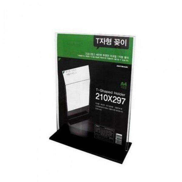 아트사인 T자형꽂이(세로) A4 210x297 T2130 상품이미지