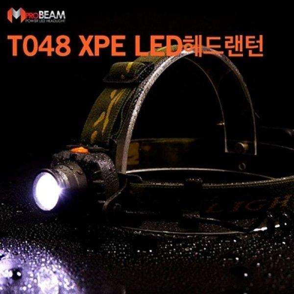 T048 XPE LED헤드랜턴 후레쉬 등산 상품이미지