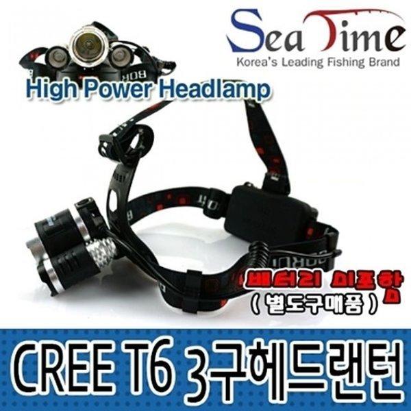 헤드랜턴 CREE T6 3구(배터리 미포함) 상품이미지