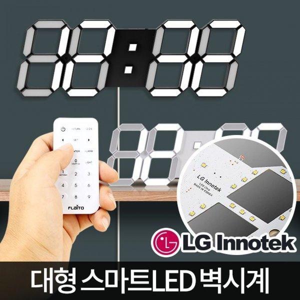 대형 LED 벽걸이시계/무소음 전자 디지털 벽시계 거실 상품이미지