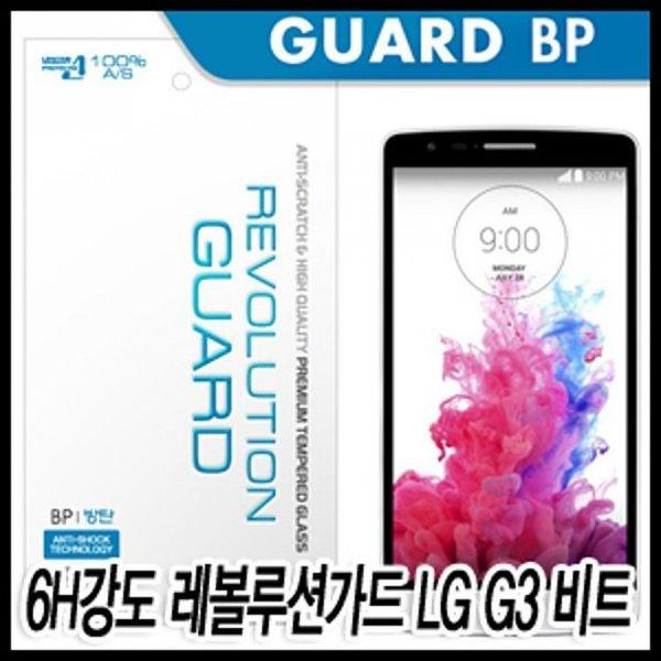 레볼루션가드 LG G3 비트 방탄필름 6H강도 스크래치예 상품이미지