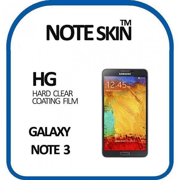 노트스킨 갤럭시노트3 SM-N900 고광택 액정보호필름 상품이미지