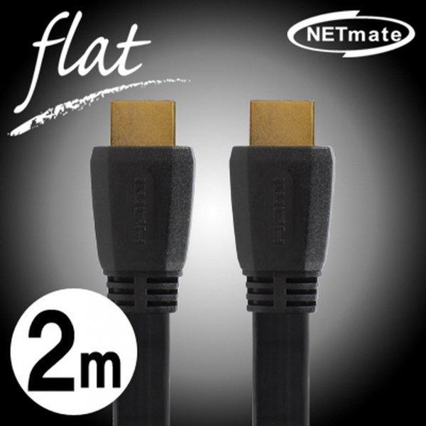넷메이트 HDMI 1.4 FLAT 케이블 2m 상품이미지