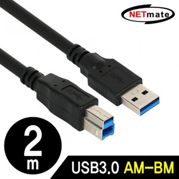 넷메이트 NMC-UB320BKN USB3.0 AM-BM 케이블 2m (블랙 상품이미지