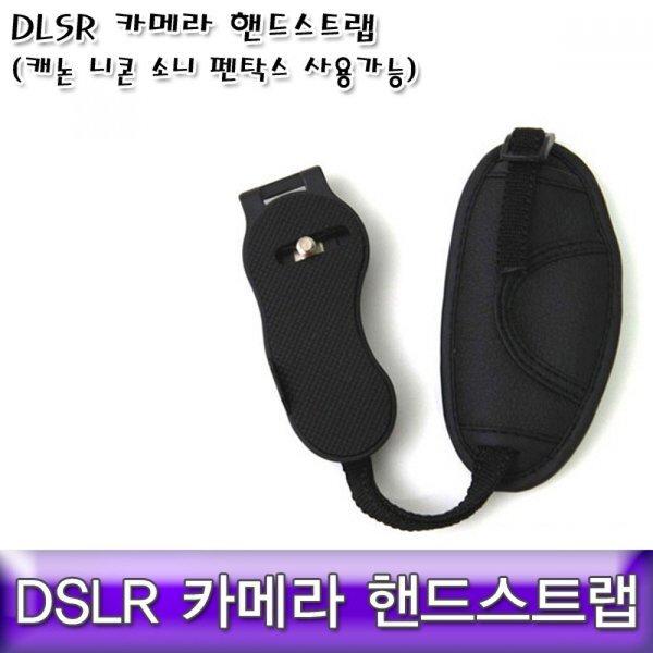 DSLR 카메라 핸드스트랩 카메라스트랩 상품이미지