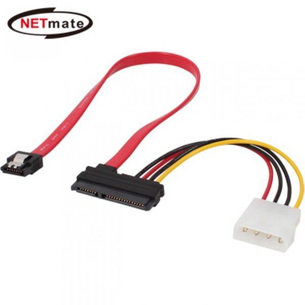 넷메이트 SATA3 22Pin 데이터/파워 Flat 케이블(Lock) 상품이미지