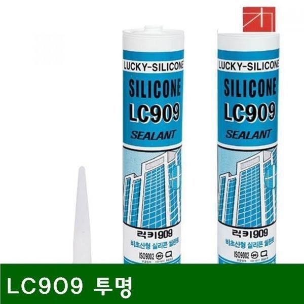 무초산실리콘 LC909 투명 300  (B(25EA)) 상품이미지