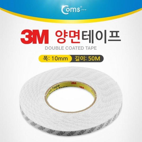 그라운드 스포츠 페트 350ml (100개 묶음/ 인쇄가능) 상품이미지