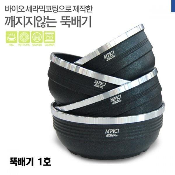 직화 MPK 뚝배기1호 찌개뚝배기 미니뚝배기 상품이미지