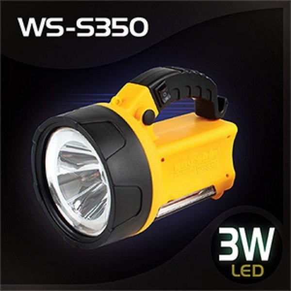 우신 LED충전식서치랜턴 WS-S350 상품이미지