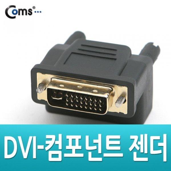 로지텍 C170 화상카메라 PC 캠 / USB / CMOS / 500만 상품이미지