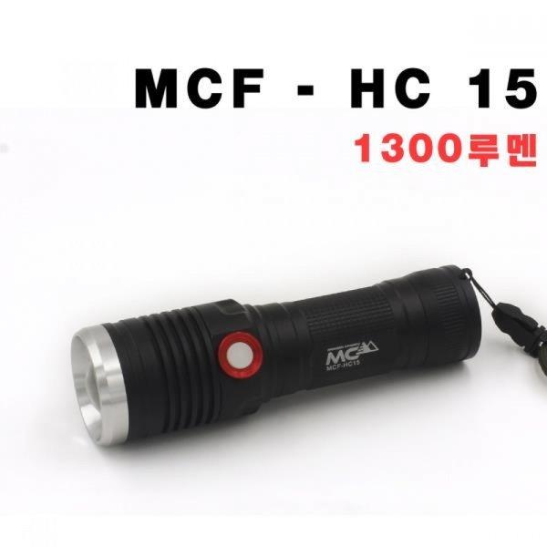 MCF-HC15 LED후레쉬 5핀 다이렉트 충전 상품이미지