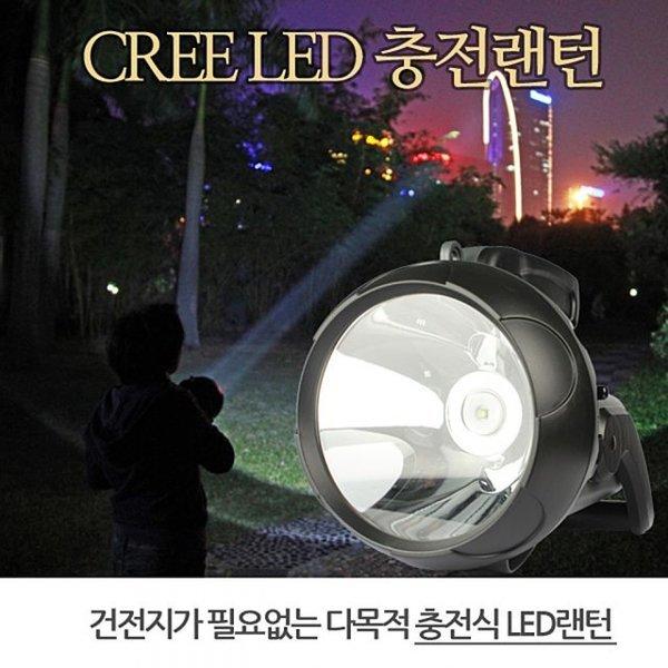 충전 랜턴 CREE10W랜턴 LED랜턴 LED충전랜턴 손전등 상품이미지