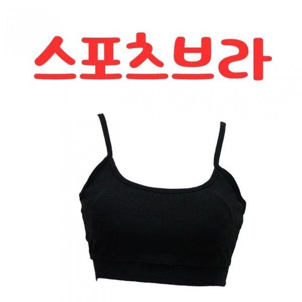 루미낙 엠버라인(블루밍) 2L 1SET 상품이미지