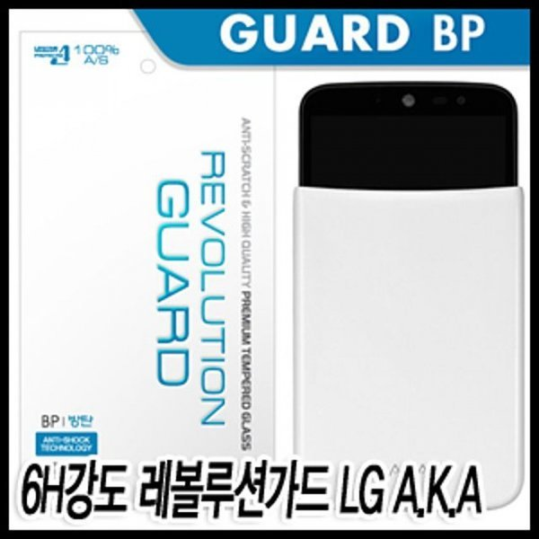 레볼루션가드 LG AKA 방탄필름 6H강도 스크래치예방 L 상품이미지
