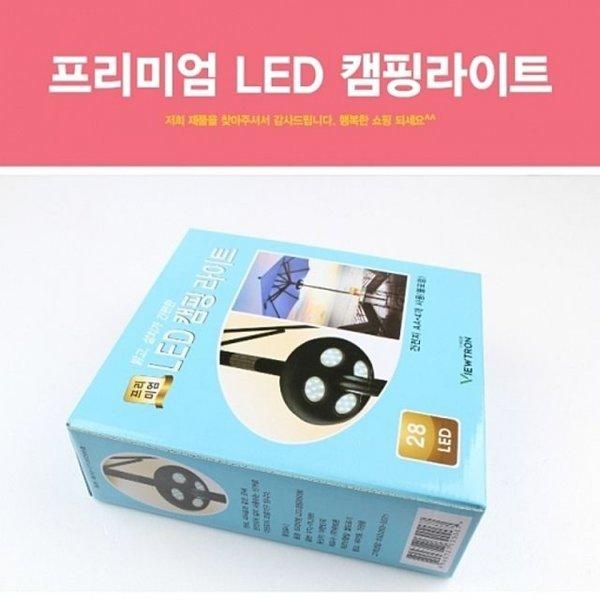 프리미엄 LED 캠핑라이트 손전등 후레쉬 랜턴 렌턴 캠 상품이미지