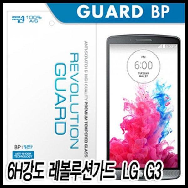 레볼루션가드 LG G3 방탄필름  6H강도 스크래치예방 상품이미지