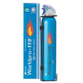 휴대용 간이소화기 가정용 차량용 360ml중형-블루