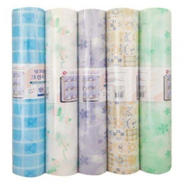 다엔다 수저통 레드 그린 두가지 색상 택일 수저 젓가 상품이미지