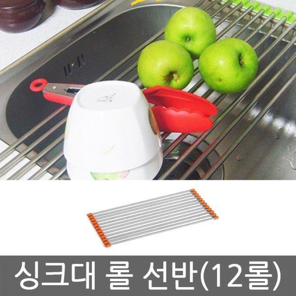 매직스펀지 찌든때제거 수세미 멜라민폼 3M 상품이미지