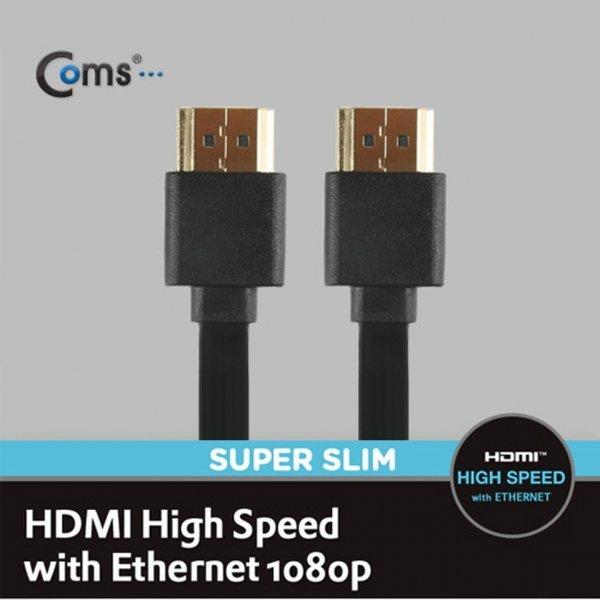 HDMI 케이블(V1.4/FLAT/초슬림)3M 고급/검정 / 케이블 상품이미지