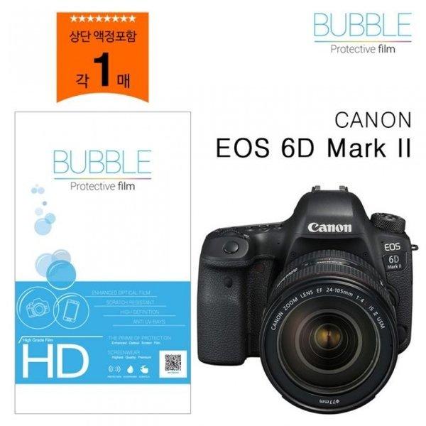 버블 고투명 보호필름 캐논 EOS 6D MARK II 상단포함 상품이미지