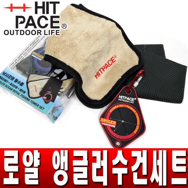 낚시수건 3종세트/낚시홀더/쿨타월/수건걸이/피싱타월 상품이미지