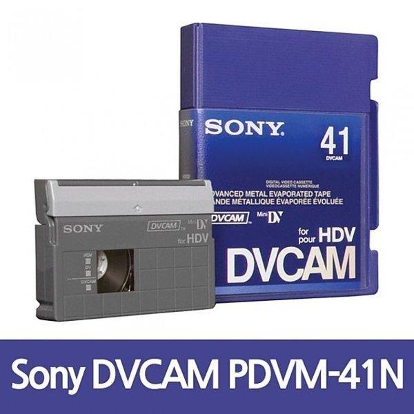소니 방송용 6mm마스터테이프 DVCAM PDVM-41N 상품이미지
