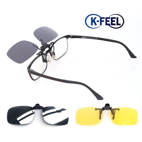 K-FEEL 편광 클립 선글라스 클립온 썬글라스 1001 상품이미지