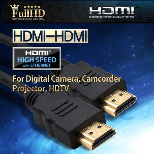 HDMI 케이블(V1.4) 3M 이더넷용 - 고급포장 / 케이블( 상품이미지