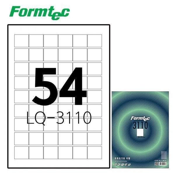 정품 카나레 꺽임 3.5 스테레오 케이블 2M 상품이미지