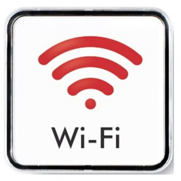 아트사인 Free WiFi 와이파이 65x65 표지판 9520 상품이미지