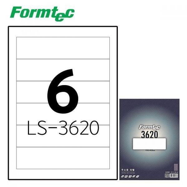 폼텍 LS-3620 100매 레이저잉크젯 라벨 상품이미지