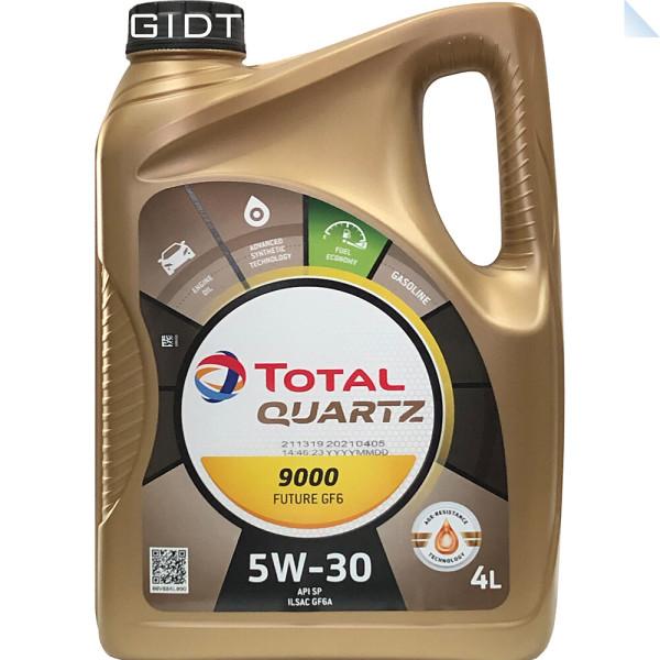 토탈 쿼츠 9000 퓨쳐 GF5 5W-30 4L 가솔린 엔진오일 SP 상품이미지