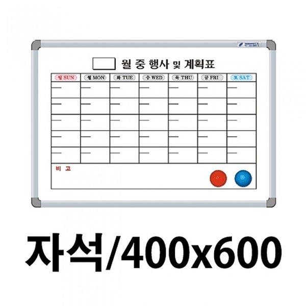 아트사인 테이블 사각 대 300x200x85 진열대 DP1003 상품이미지