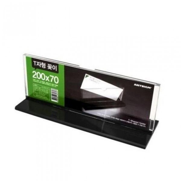 아트사인 T자형꽂이 200x70(mm) T2007 상품이미지