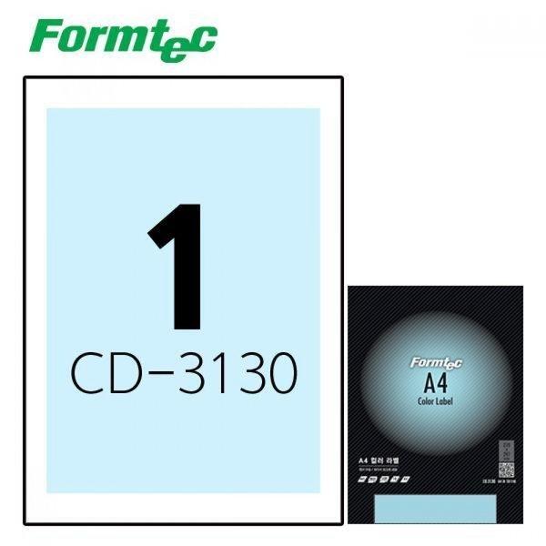 폼텍 CD-3130 10매 레이저잉크젯 컬러 라벨 상품이미지