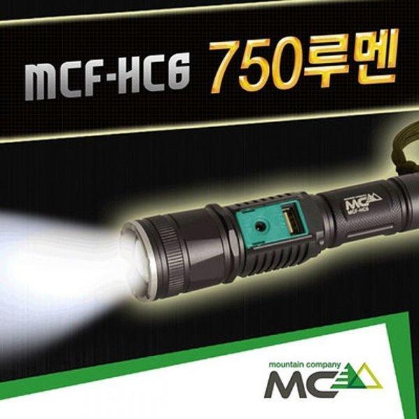 마운틴컴퍼니  MCF-HC6 LED후레쉬 750루멘 슬라이드 상품이미지