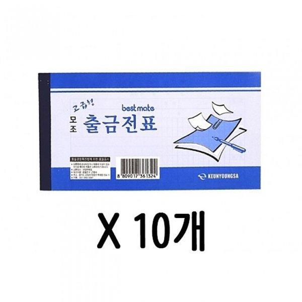 KO 농구대(ZY-021) (아크릴백보드) 상품이미지