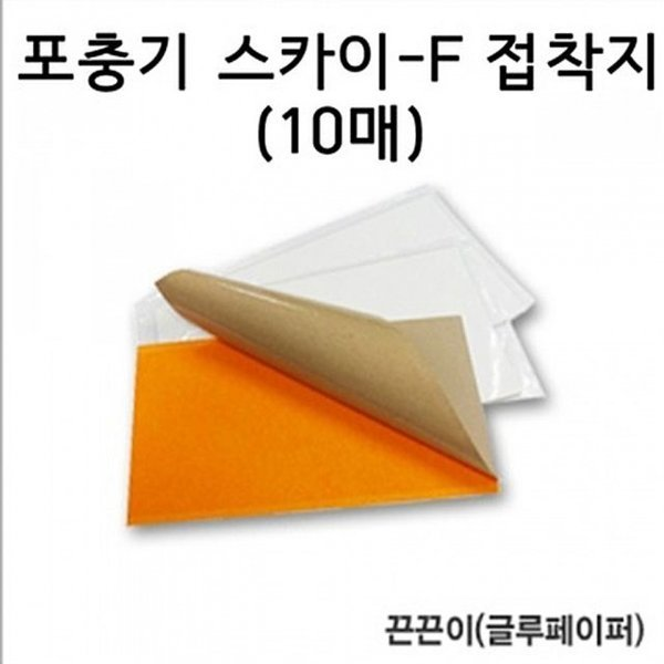 스카이F(접착지)10매- 위생적 모기 파리 끈끈이 유인 상품이미지