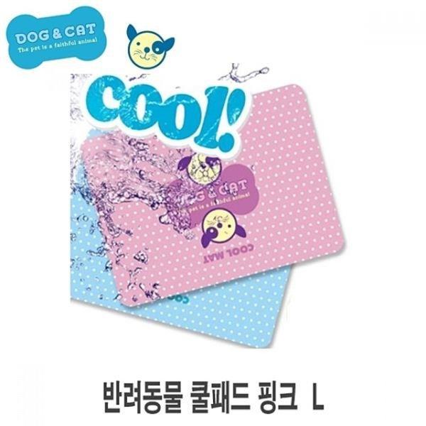 브리더 쿨패드 핑크L 1p 강아지방석 애견방석 개방석 상품이미지
