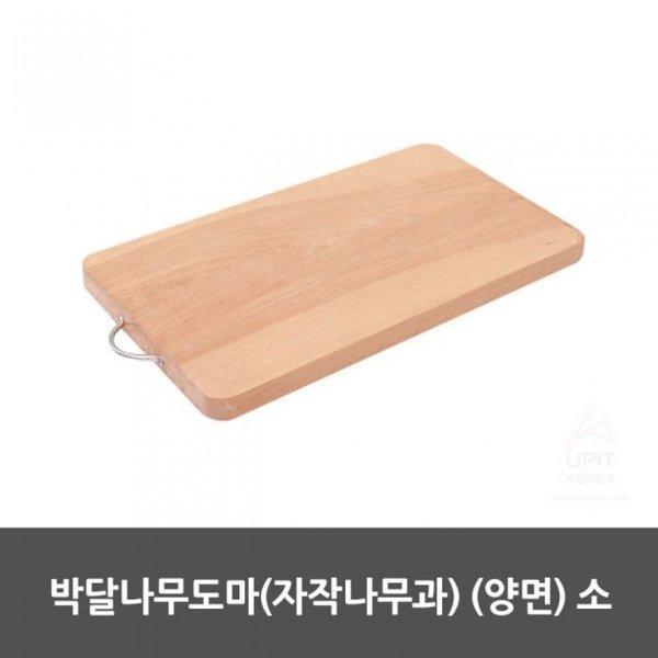 박달나무도마(자작나무과) (양면) 소 상품이미지