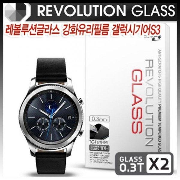 레볼루션글라스 갤럭시기어S3 클래식 프론티어 강화유 상품이미지