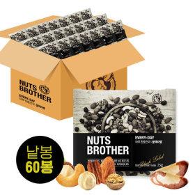 하루 한줌견과 블랙라벨 50봉 박스 브라질넛 10봉더