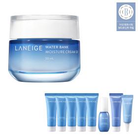 Water Bank Moisture Cream EX 50ml / Dry Skin Moisturizing Cream