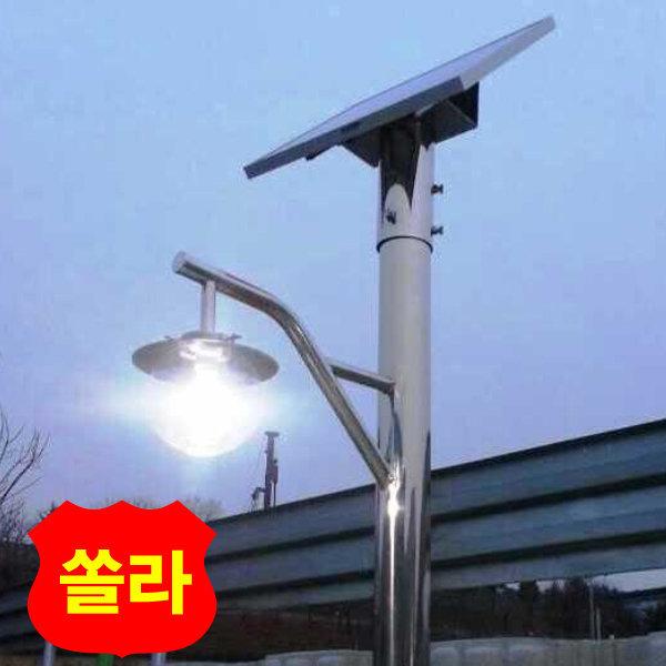 쏠라전지판 LED 태양광 가로등 태양열 705(1구) SUNK 상품이미지